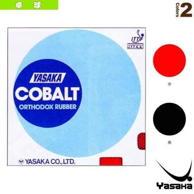 ヤサカ 卓球ラバー  コバルト/COBALT(B-14)
