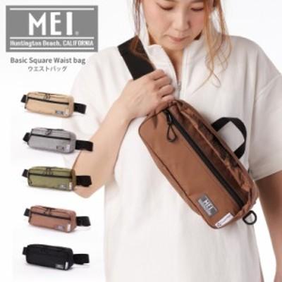 MEI(メイ) ウエストバッグ ミニ スクエア ウエストポーチ ウエストバッグ 斜め掛けバッグ 斜めがけバッグ 軽量 (mei-200002) 新生活