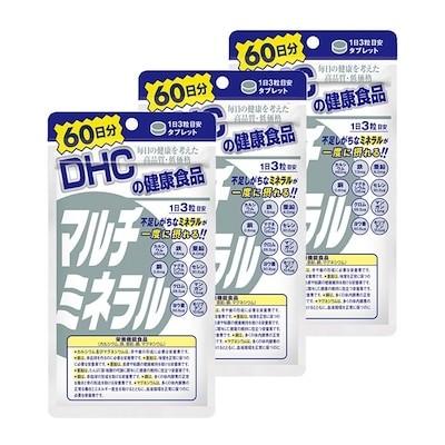3袋セットDHC - マルチミネラル 60日分 180粒 サプリ 栄養機能食品