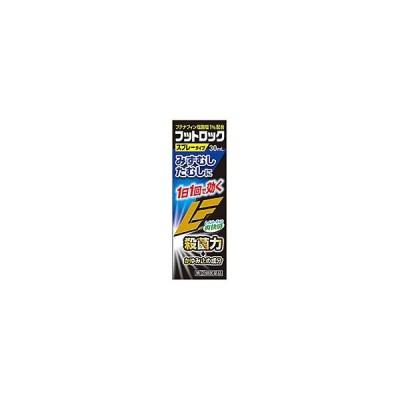 【第(2)類医薬品】【大洋製薬】フットロック スプレータイプ 30ml