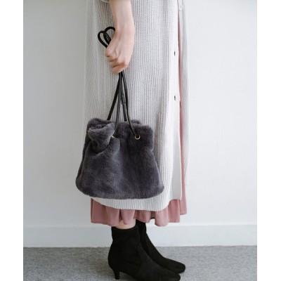 (haco!/ハコ)さっと持って気分が上がる ふわっとかわいいエコファー巾着バッグ/レディース チャコールグレー