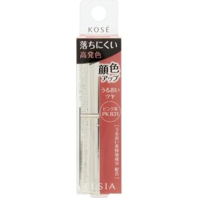 コーセー エルシア プラチナム 顔色アップ ラスティングルージュ PK831 ピンク系・PK831