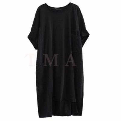 ワンピース レディース ロングワンピース オシャレ 夏 黒 白 綿麻 半袖 ポケット付き ミモレ丈 カジュアル 体型カバー 韓国風 40代 上品