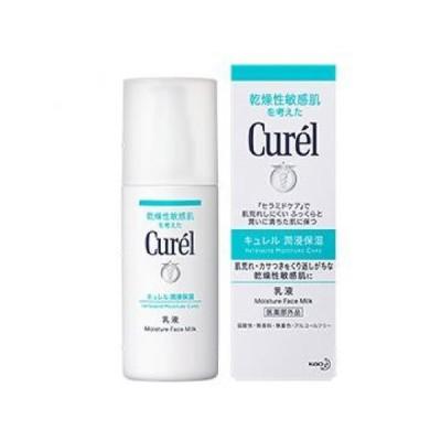キュレル Curel キュレル 乳液 (120mL)