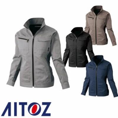 作業服 ブルゾン AITOZ アイトス レディース長袖ブルゾン AZ-60610 作業着 通年 秋冬