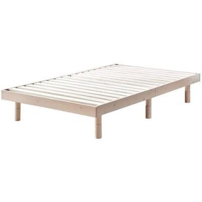 すのこベッド シングル 《ホワイトウォッシュ》 ベッドフレーム 3段階高さ調節 フレームのみ 新生活 北欧 すのこ シングルベッド シングルベット ベッド すのこベット 木製 ベット シンプル ベッドフレーム ベットフレーム 11719094 【予約】8月上旬※8/10までに出荷予定