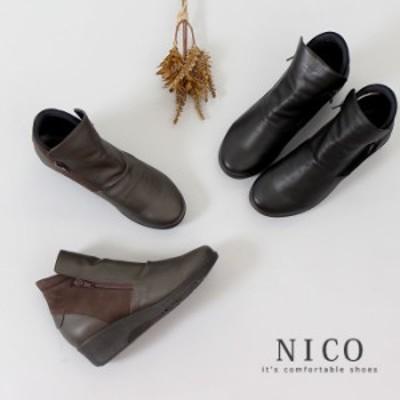 NICO ニコ 靴 ブーツ レディース 本革 黒 ショート 厚底 アンクル 5214 3E ワイズ 日本製 ゆったり ラウンドトゥ カジュアル