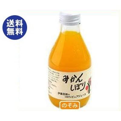 送料無料 伊藤農園 100%ピュアジュース みかん 180ml瓶×30本入