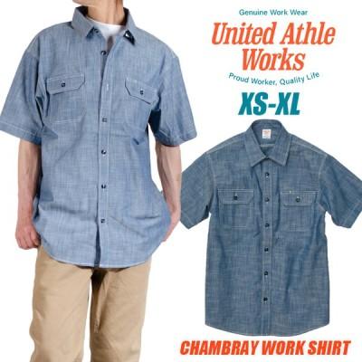 UNITED ATHLE ワークシャツ ユナイテッドアスレ シャンブレー 半袖シャツ メンズ レディース ポケット 大きいサイズ ブルー  ワーク系 ワーク ウエア 作業着