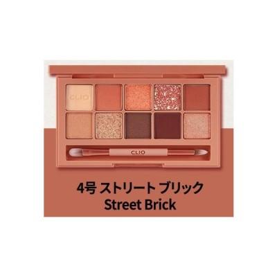 【国内発送】CLIO クリオ プロアイパレット  #4 ストリートブリック Street Brick