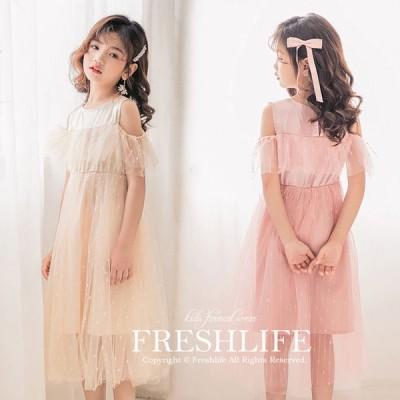 2020新作 韓国子供ドレス 発表会 キッズ ロングドレス ジュニア ピアノ ロングドレス  結婚式 子どもドレス コンクール  女の子
