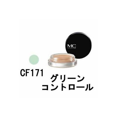定形外は送料296円から メイコー化粧品 MCコレクション カバーフェイス CF171 グリーンコントロール  取り寄せ商品