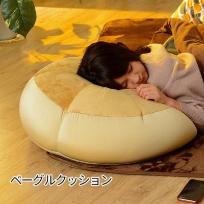 ベーグルクッション / 大きい クッション おしゃれ 座布団 ビーズ かわいい 日本製  p