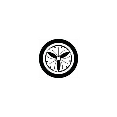 家紋シール 中輪に三つ銀杏紋 直径4cm 丸型 白紋 4枚セット KS44M-2320W