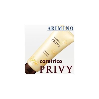 ◎アリミノ ケアトリコ プリヴィ トリートメント モイストスリーク 210g