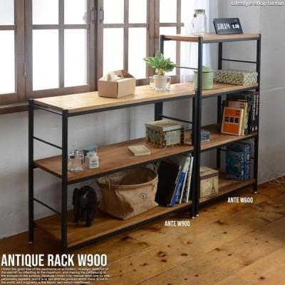 ラック 棚 木製 おしゃれ 収納 3段 北欧 アンティーク 幅90 本棚 収納ラック シンプル オープンラック ANTE 着後レビューで扇風機