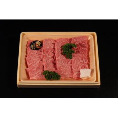 [B19] 稲葉メルヘン牛 焼肉用おまかせB  400g