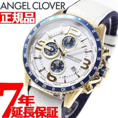 店内ポイント最大24倍!エンジェルクローバー 腕時計 メンズ MO44YNV-WH