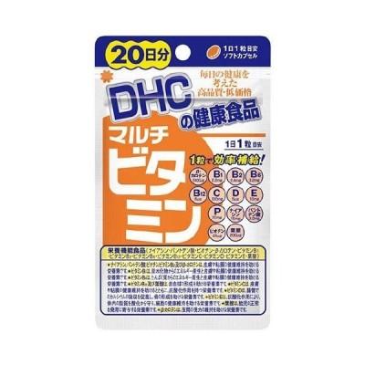 DHC ディーエイチシー マルチビタミン 20日分 20粒