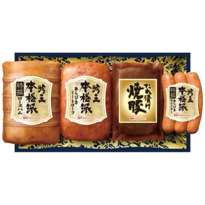 【送料無料】日本ハム 本格派吟王ギフトセット FS−50 FS−50【ギフト館】