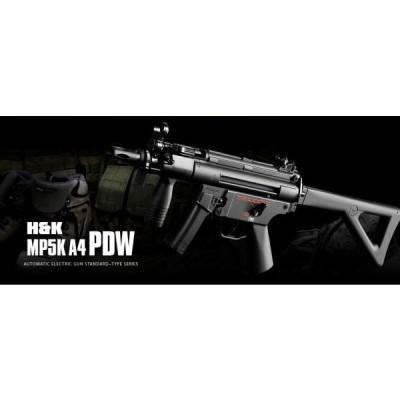 東京マルイ 電動ガン MP5K(クルツ) A4 PDW