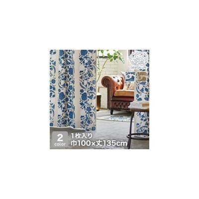 カーテン 既製サイズ スミノエ DESIGNLIFE hjarta CUCO(クコ) 巾100×丈135cm*V1305/V1306