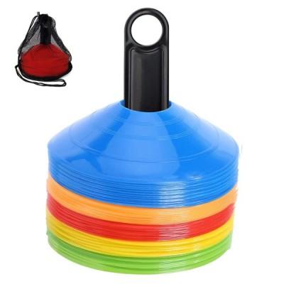 マーカーコーン トレーニングコーン コンパクト マーカーディスク サッカー/フットサル用 カラーコーン 5色 50枚セット収納袋付き