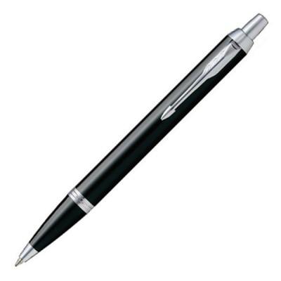 ボールペン パーカー PARKER IM ブラックCT  1975636 メール便可