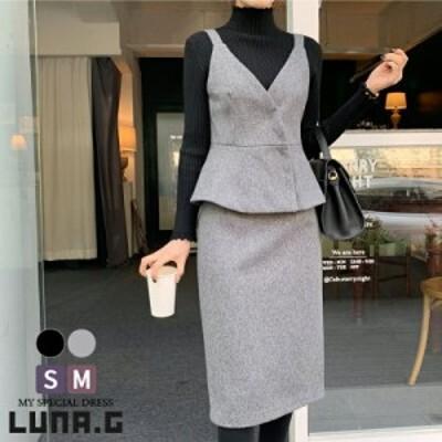 【2点セット】ぺプラムビスチェ×スカートセットアップ 秋冬 ツーピース 大人 韓国 ファッション