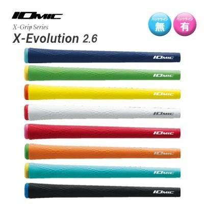 イオミック エックスエボリューション Xエボリューション IOMIC X-EVOLUTION