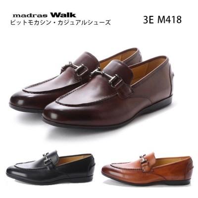 マドラスウォーク メンズ カジュアル ビットモカシン 3E M418 madrasWALK 靴