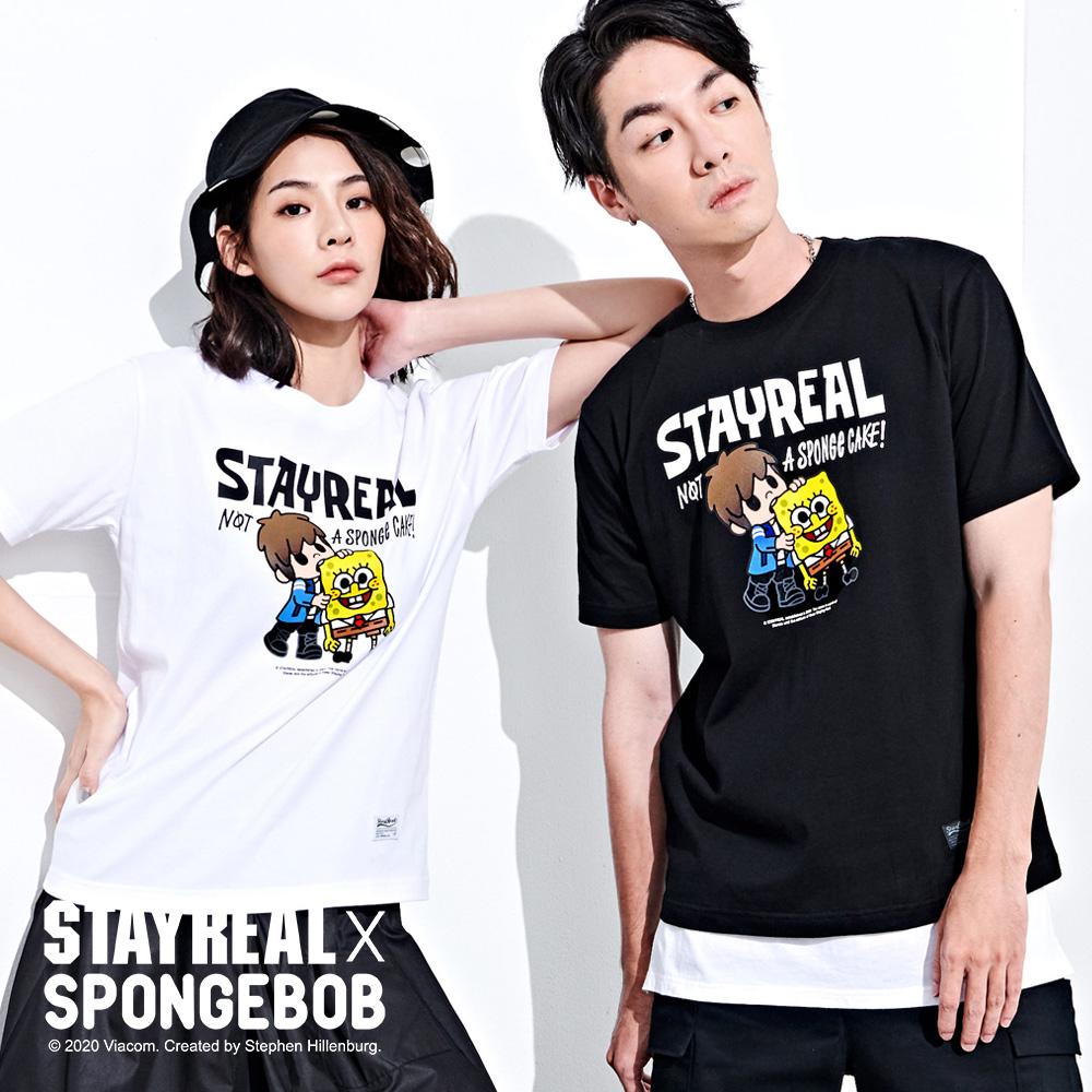 STAYREAL x SpongeBob 吃貨信仔T