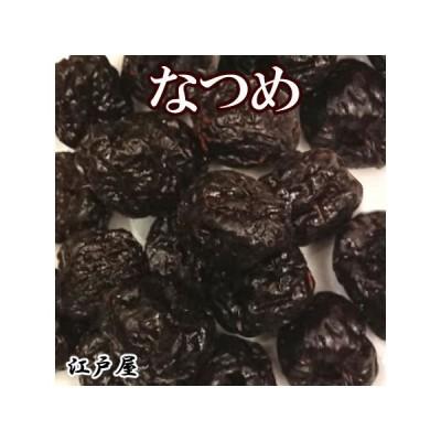 【送料無料】ドライフルーツ ナツメ 500g《新鮮・高品質・自慢の美味さ》ナツメ 棗
