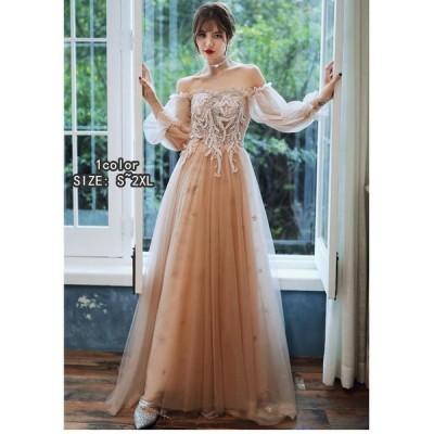 ロングドレス ウエディングドレス パーディードレス 袖あり aラインワンピース 大きいサイズ 二次会 花嫁 結婚式 成人式 謝恩会 二次会 発表会 卒業式 食事会