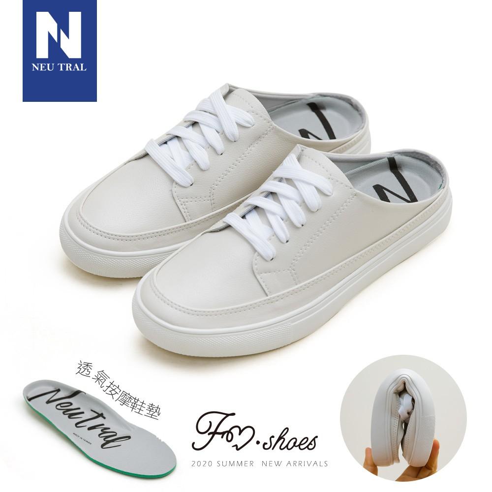 FMSHOES NeuTral-防潑水軟革穆勒鞋﹝杏﹞-大尺碼-00007800