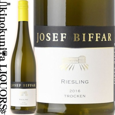 ヨーゼフ ビファー リースリング トロッケン [2016] 白ワイン 辛口 750ml ドイツ ファルツ Q.b.A. JOSEF BIFFAR RIESLING TROCKEN