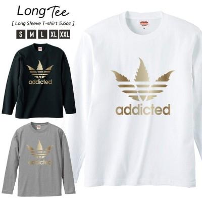 Tシャツ メンズ ロンT 長袖 ブランド Uネック addicted アディックテッド KUSH マリファナ クッシュ リーフ ロゴ パロディ