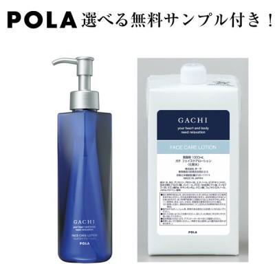 POLA ポーラ メンズ 詰め替え GACHI ガチ フェイスケアローション 化粧水 1L