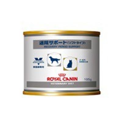 ロイヤルカナン 犬猫用 退院サポート 195g×12缶