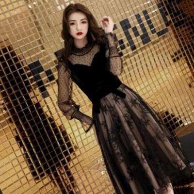 ドレス パーティードレス お呼ばれドレス 結婚式 お呼ばれ ヒザ丈 ワンピース 大きいサイズ 袖なし 20代 30代  3684