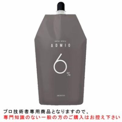 アリミノ カラーストーリー アドミオ<第2剤> OX6% 1000g 医薬部外品