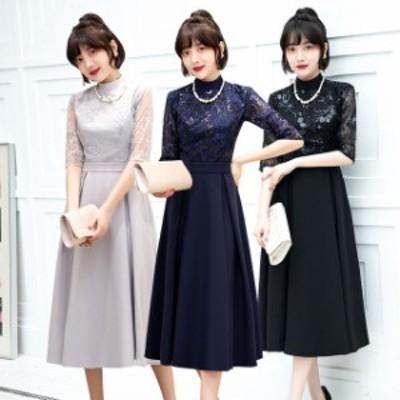 30代 40代 パーティードレス 袖あり ミモレ丈 刺繍 サテン 結婚式ドレス 5分袖 二次会ドレス お呼ばれドレス ブラック ネイビー グレー