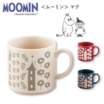 ムーミン(MOOMIN)マグカップ マグ 陶器 北欧食器 かわいい レンジ対応 プレゼント