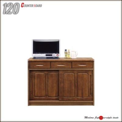 キッチンカウンター 120 レンジ台 収納キャビネット 和風 モダン