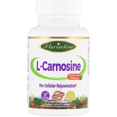 L-カルノシン、ベジキャップ 60 錠