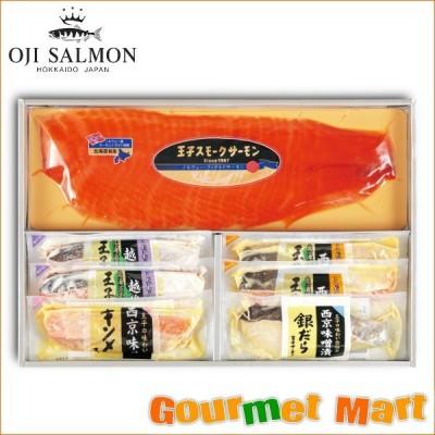 父の日 ギフト 北海道 スモークサーモン&漬魚詰合せ