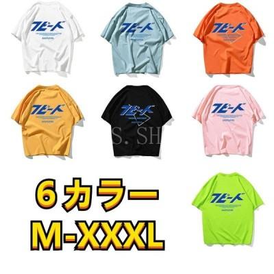 Tシャツ 6カラー メンズ 半袖 クルーネック トップス 夏 サマー おしゃれ ファッション