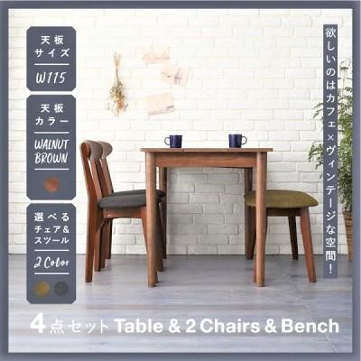 ダイニング 4点セット(テーブル+チェア2脚+ベンチ1脚) ブラウン W115 カフェ ヴィンテージ