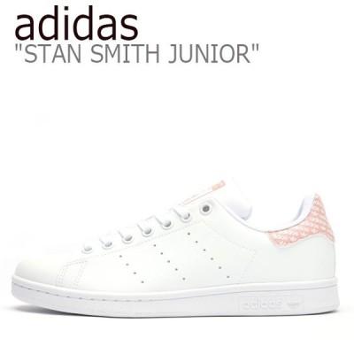 アディダス スニーカー adidas レディース STAN SMITH JUNIOR スタン スミス ジュニア PINK ピンク WHITE ホワイト EG7433 シューズ