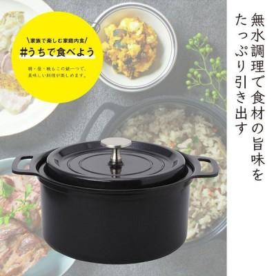 ● cbj シービージャパン コパン 無水調理ができる鍋 18cm ブラック アルミ セラミック 無水鍋 両手鍋 軽量 レシピ付き
